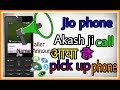Call name announcer on Jio phone//#androidcitychannel,by Androidcity//Android city