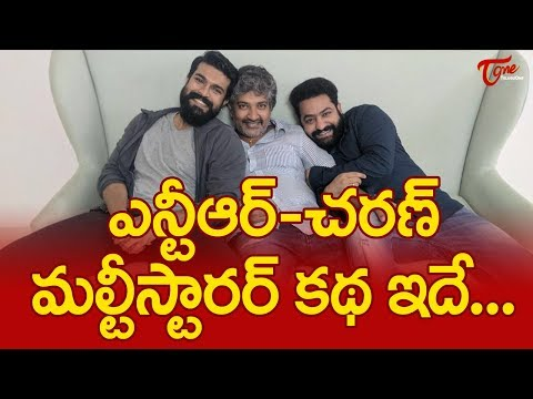 Thumbnail: Ram Charan Is Hero, NTR Is Villain In Rajamouli Film