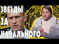 Неожиданное Пророчество! Росс: Навального ждет... Знаки Зодиака - Кому не повезет в 2021 году