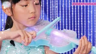 Dream Lesson Channel~ライト&オーケストラバイオリン×天才双子小学生バイオリニスト~