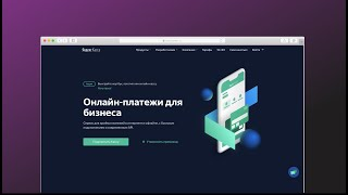 принимайте оплату через сервис Яндекс Касса напрямую из amoCRM