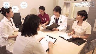 エグゼクティブ向け予防医療、治療サポート、そして抗加齢医療(エイジ...