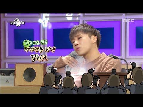 [RADIO STAR] 라디오스타 Kim Sung-kyu Narcissistic Explosion ♥ Nell Sang Songs! 20180124