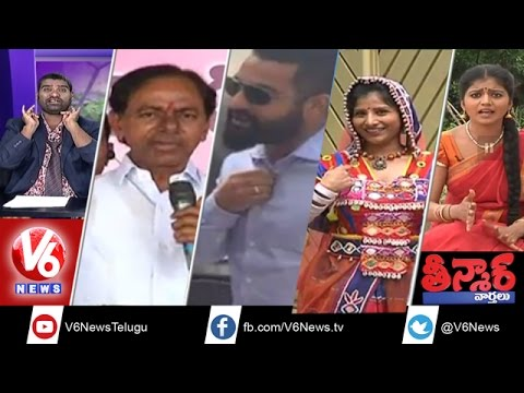CM KCR Funny Videos | Bithiri Sathi Funny Conversation On Baahubali | Teenmaar News | V6 News
