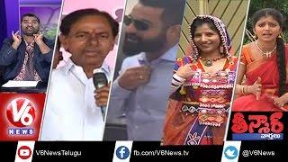 CM KCR Funny Videos | Bithiri Sathi Funny Conversation On Baahubali | Teenmaar News | V6 News