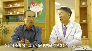 [생생인터뷰] 현미채식 6개월, 신장기능이 회복된 만성…