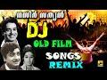നസീർ സത്യൻ പാട്ടുകളുടെ വെടിച്ചില്ല് റീമിക്സ് | Malayalam DJ Remix | Old Malayalam Film Songs Remix Mix Hindiaz Download