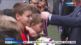 Борьба за стадион в Челябинске прошел турнир по мини футболу