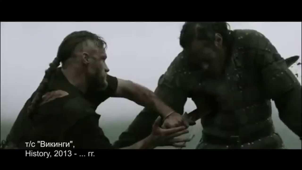 Викинг фильм 2016 смотреть онлайн бесплатно в качестве