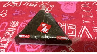 Onigiri Rice Ball Making Kit