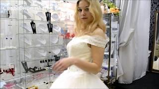 Свадебный салон BELANGE - свадебное платье Bridjit
