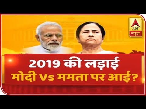 Mamata Orchestrated Violence During Amit Shah's Roadshow: PM Modi | ABP News
