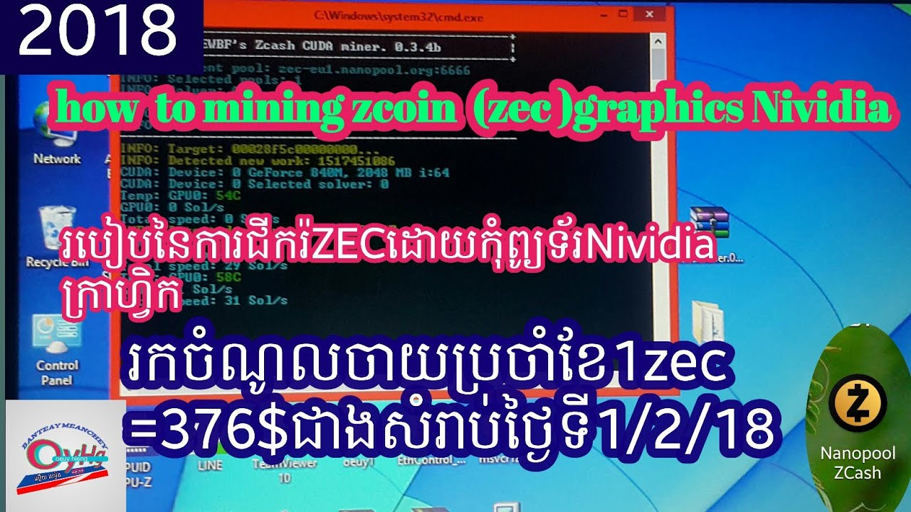 how to mining zcash (ZEC) on notebook,graphics NVIDIA