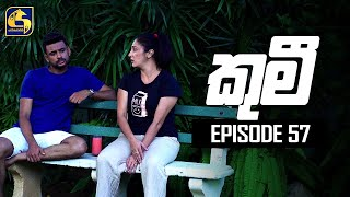Kumi Episode 57|| 20th August 2019 Thumbnail