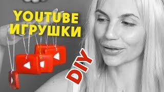 DIY Кнопка YouTube на ЕЛКУ. Елочные игрушки своими руками на Новый Год 2018