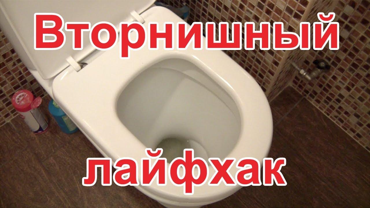 Туалет мужской покакат