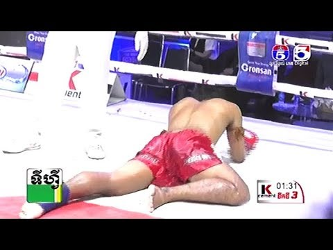 Roeum Vannak vs Loomleng(thai), Khmer Boxing TV5 20 Jan 2018, Kun Khmer vs Muay Thai