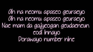 T-ara - Number Nine