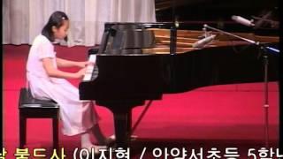 2002 New Praise Festival in Korea (Hallelujah Church)
