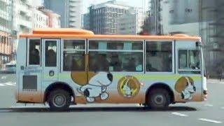 """文京区コミュニティバス B-ぐる(ビーグル) Bunkyo City Community Bus """"Beagle"""""""