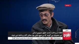 MEHWAR: Disabled Soldiers Claim They Have Not Been Paid
