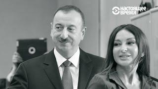 Чем владеют Алиевы