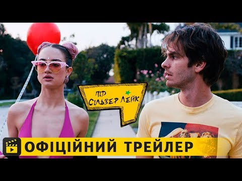 трейлер Під Сільвер Лейк (2018) українською