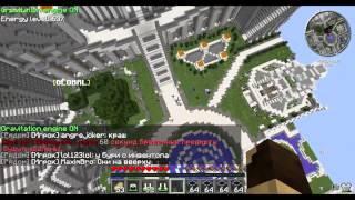 Minecraft взлом сервера! evgexacraft раздача! коды на майнкрафт работают!