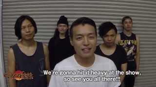 OZZFEST JAPAN 2015 - Crystal Lakeよりコメント!