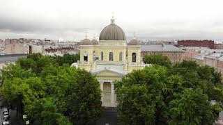 Всей гвардии собор. Всемирное наследие. Россия
