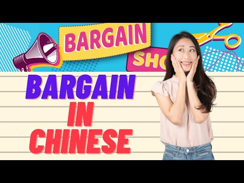 Bargaining in Mandarin- How much is this? Useful phrases in Chinese for beginners /Taiwanese accent