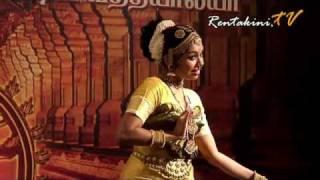 Navarathri Pt 2: