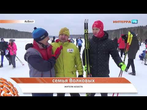 Лыжня России в Асбесте 12 02 18