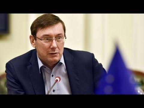 Юрій Луценко звітував про підсумки роботи Генпрокуратури за два с половиною роки