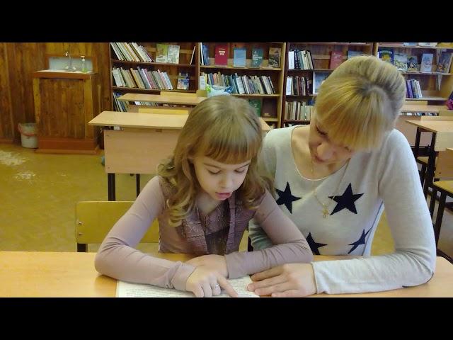 Изображение предпросмотра прочтения – МарияПестерова читает произведение «Мы за солнышком идём» ВладимираГригорьевичаСутеева