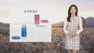 [날씨] 심한 추위 없지만…다시 중국발 스모그 / 연합뉴스TV (YonhapnewsTV)