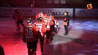 видео что подарить хоккейному фанату