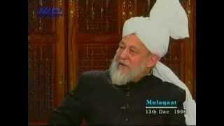 Urdu Mulaqat 13 December 1996.