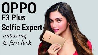 Oppo F3 Plus Selfie Expert | Sharmaji Technical