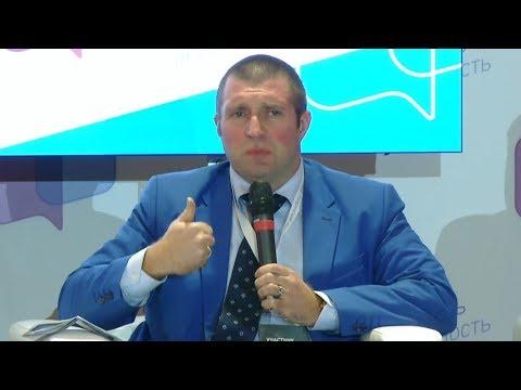 Дмитрий ПОТАПЕНКО: 'Наступает то самое будущее, которое они планируют'