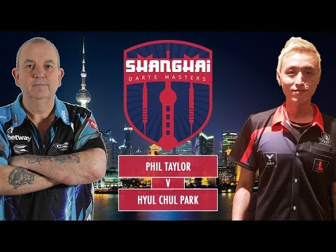 2017 Shanghai Darts Masters Round 1 Taylor vs Park