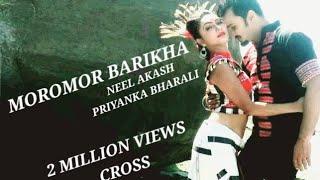 NEEL AKASH BY MOROM BARIKHA& PRIYANKA BHARALI( LATEST ASSAMESE HIT SONG 2019)