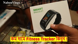 Buy Fitness tracker Cheap Price ⌚ Unboxing & Price 🔥 Multiplan Center In Dhaka !!
