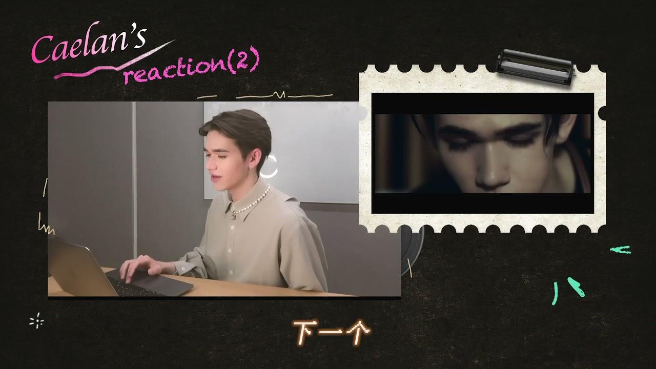Download Caelan's Vlog - Caelan Reaction Part 2