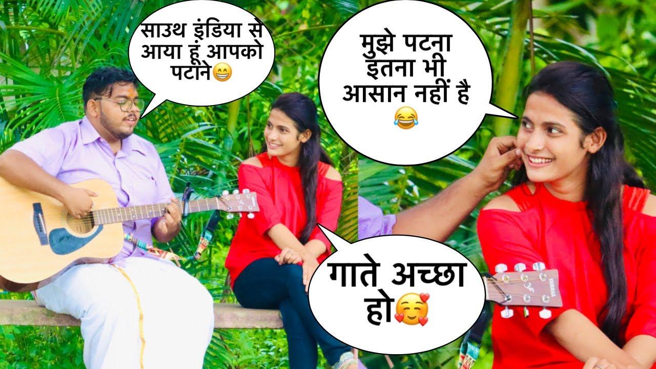 Aadat। South indian Singing Prank । Picking up Cute Girl by Singing & Guitar। Awesome mash-up।Ashish