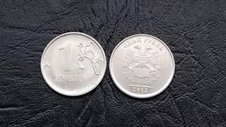 1 руб 2012 ммд разновидность