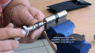 Вскрытие цилиндров Mul-T-Lock Classic  т. (044) 587-51-67