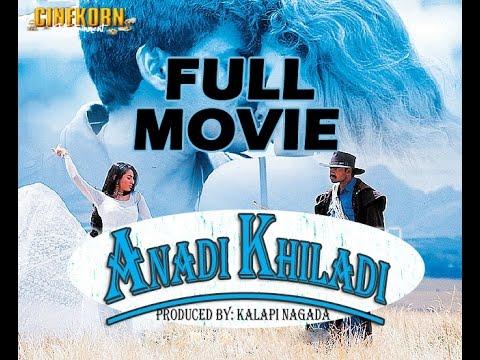 Badri Hindi Full Movie ᴴᴰ '' Anadi Khiladi'' ft. Pawan Kalyan and Amisha Patel