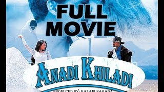 Badri Hindi Full Movie ᴴᴰ '' Anadi Khiladi'' ft. Pawan Kalyan and Amisha Patel
