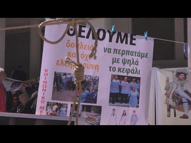 <h2><a href='https://webtv.eklogika.gr/ameses-proslipsis-ke-kamia-apomakrynsi-zitoun-giatri-ke-nosileftes' target='_blank' title='Άμεσες προσλήψεις και καμία απομάκρυνση, ζητούν γιατροί και νοσηλευτές'>Άμεσες προσλήψεις και καμία απομάκρυνση, ζητούν γιατροί και νοσηλευτές</a></h2>